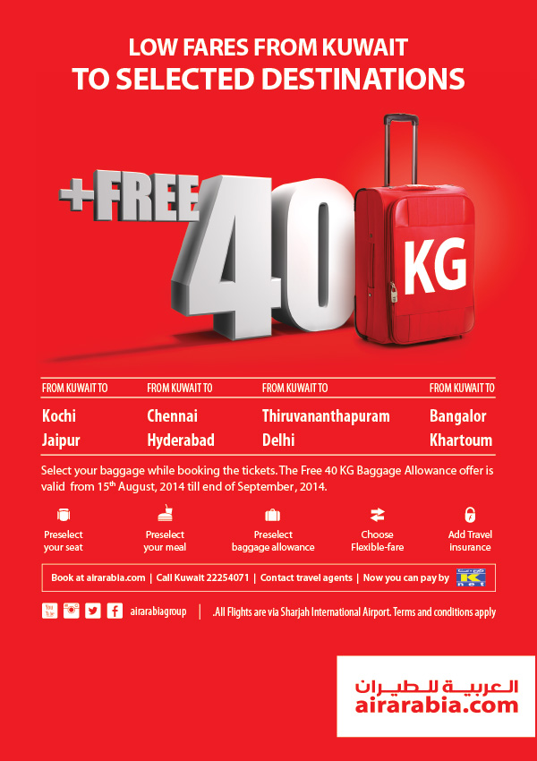 Low fares from Kuwait to selected destinations with 40 KG free baggage allowance