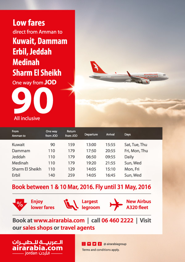 Low fares direct from Amman to selected destination from JOD 90 one way, all inclusive!