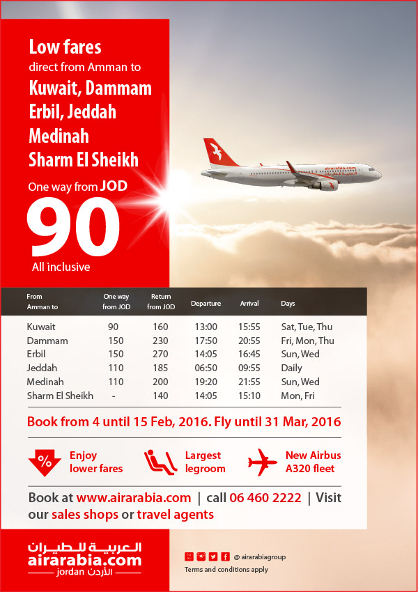 Low fares from Amman to selected destinations starting from JOD 90 one way, all inclusive!