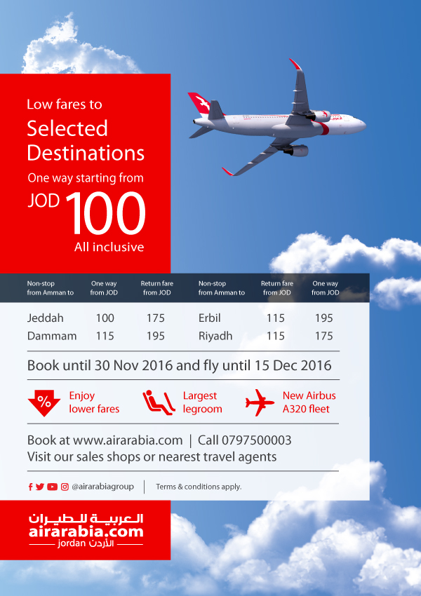 Low fares to Selected Destinations