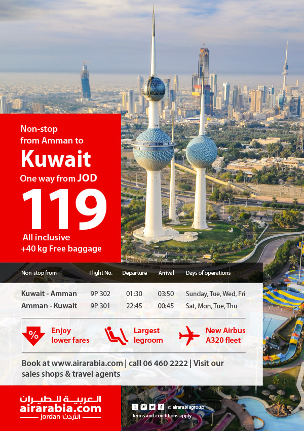Non-stop from Amman to Kuwait one way from JOD 119 all inclusive!