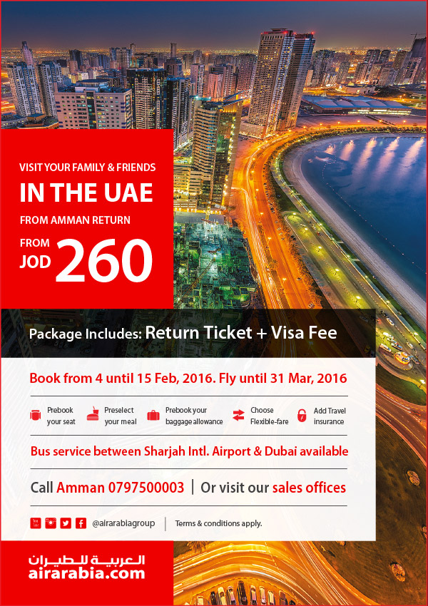 Visit your family & friends in the UAE from Amman starting from JOD 260 return.