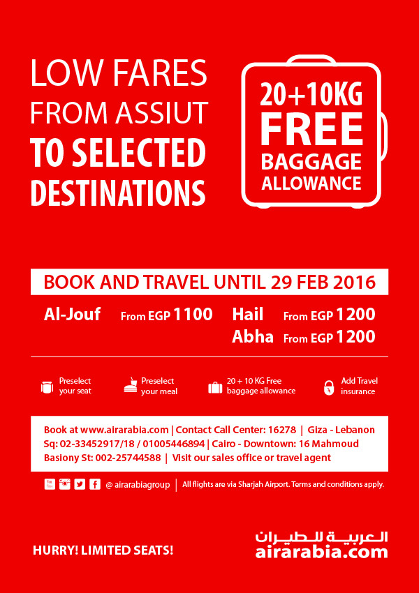 Low fares from Assiut to selected destination!