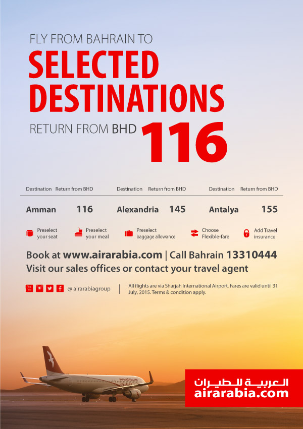 Fly to selected destinations, return from BHD 116!