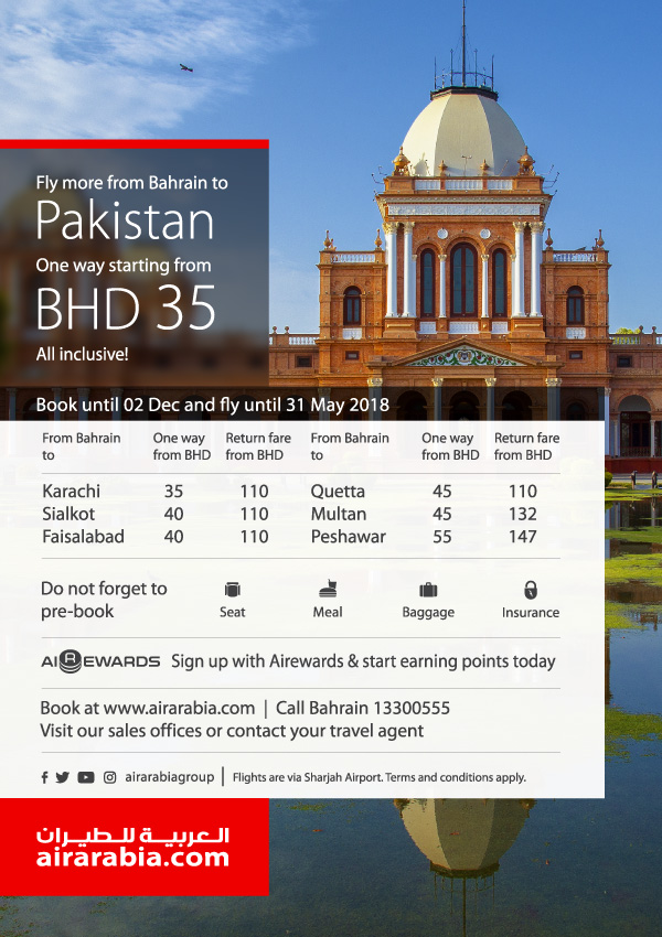 Fly more from Bahrain to Pakistan