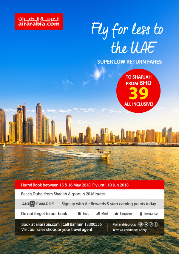 Fly for less to the UAE