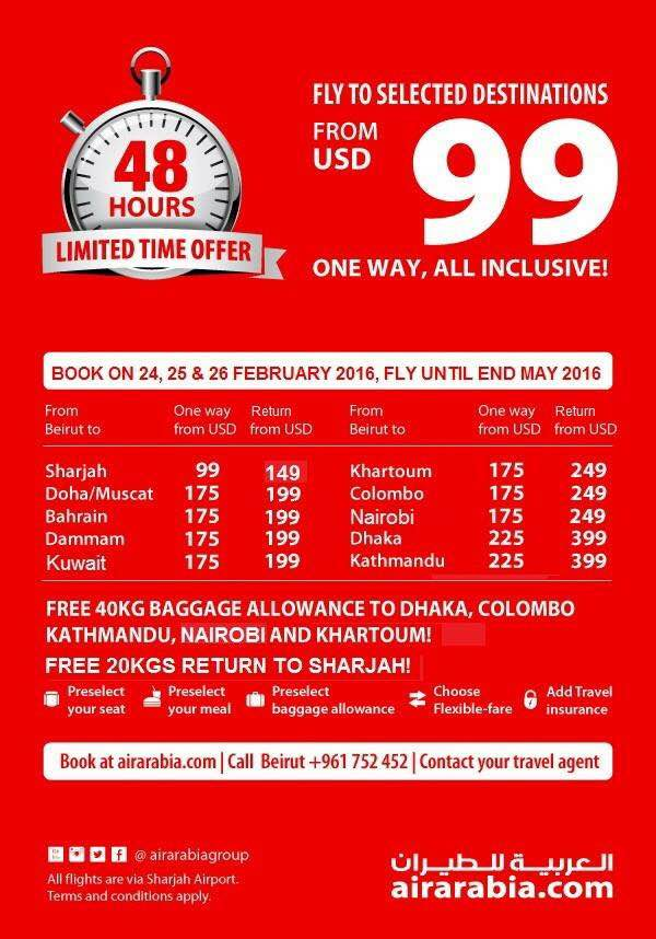 Limited time offer - Flight to selected destinations from USD 99 one way, all inclusive!