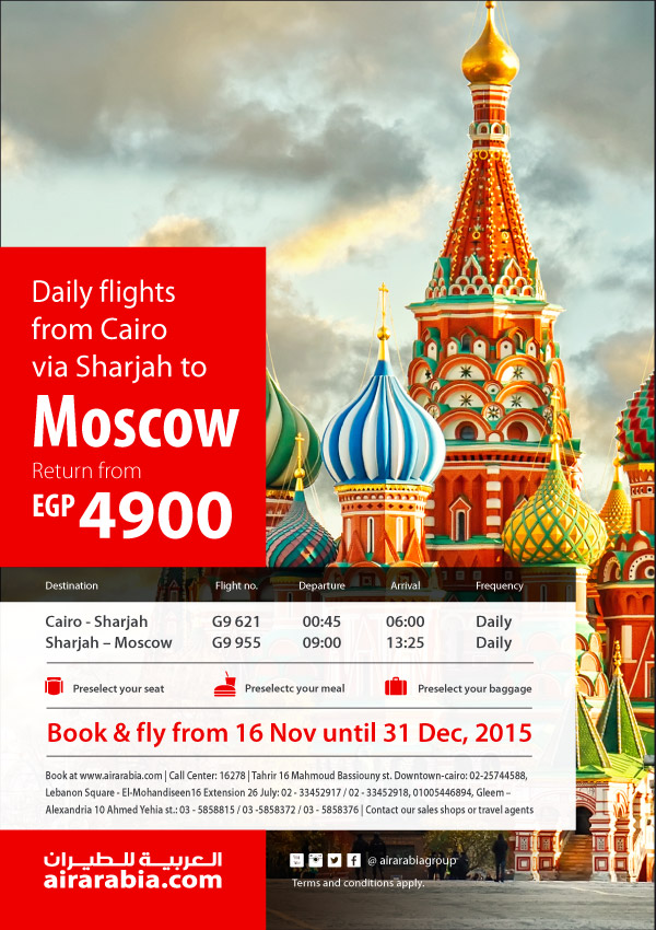 Daily flights from Cairo via Sharjah to Moscow