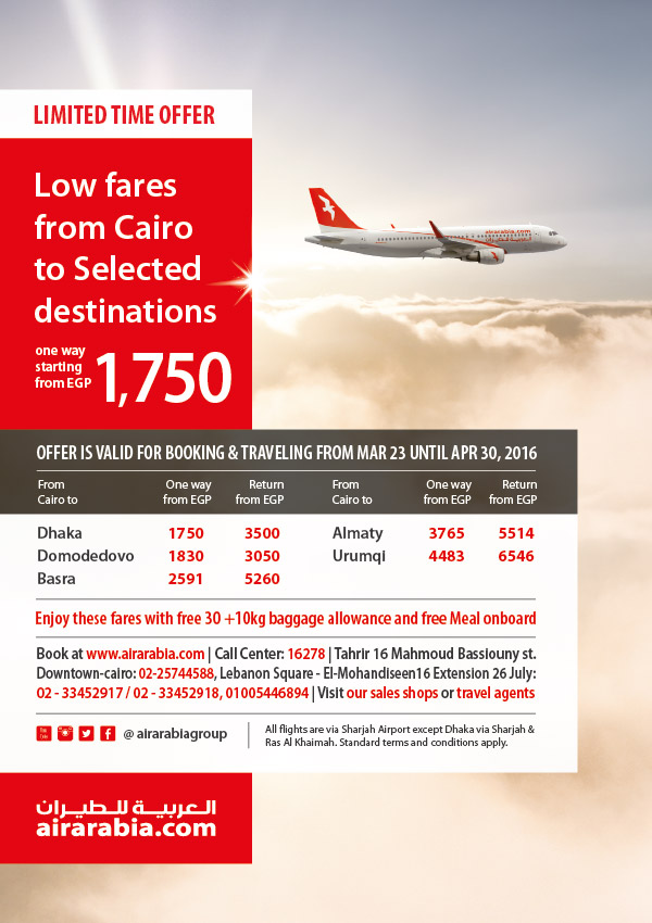 Low fare from Cairo to selected destinations