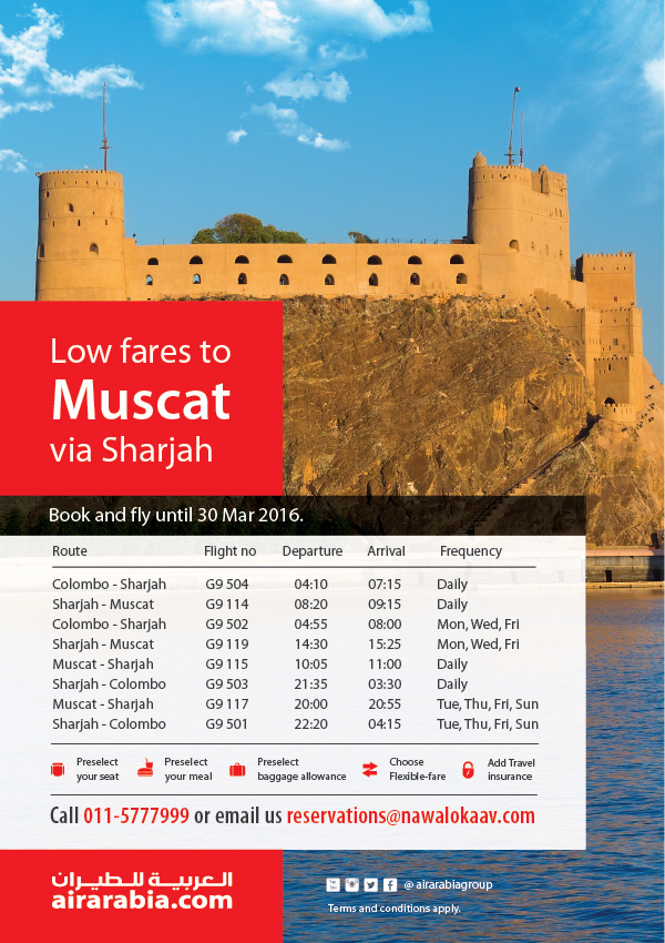 Low fares to Muscat via Sharjah