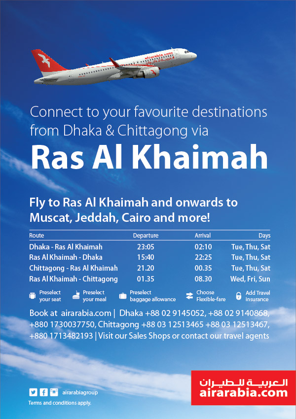 Connecting to yor favourite destinations from Dhaka & Chittagong via Ras Al Khaimah