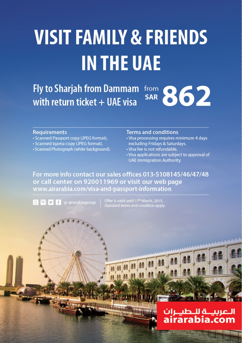 Visit your family and friends in UAE!