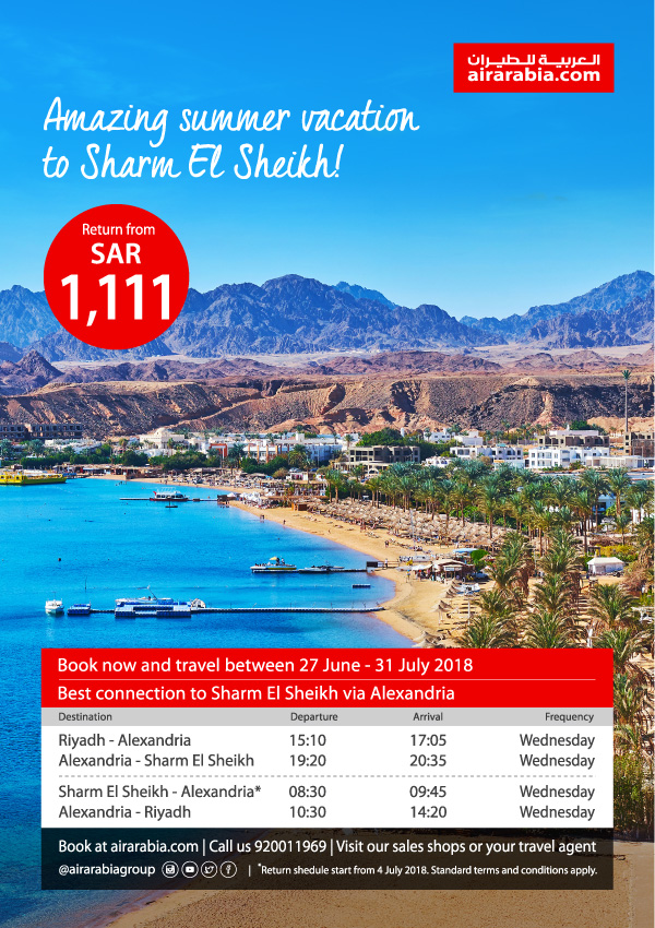 Amazing summer vacation to Sharm El Sheikh