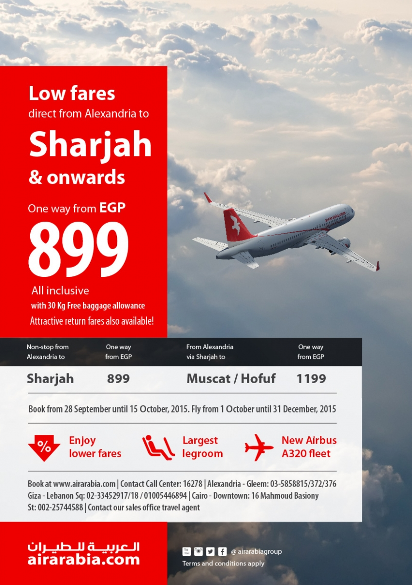 Low fares from Alexandria to Sharjah & onwards!
