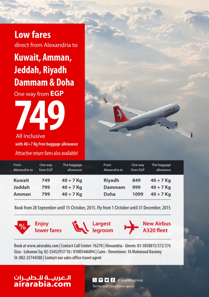 Low fares from Alexandria!