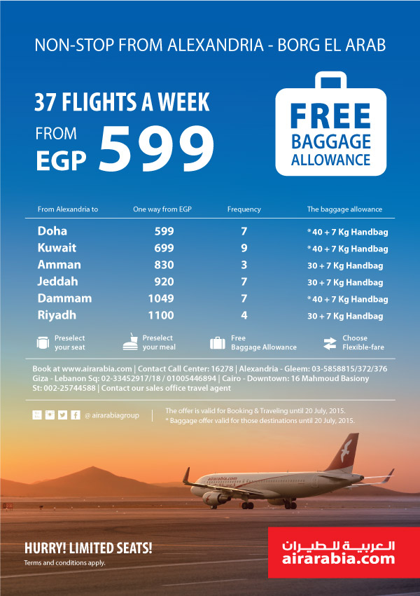 Travel non-stop Alexandria to selected destinations from EGP 599!