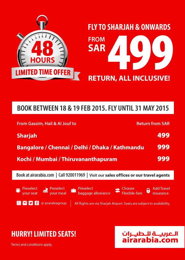 Limited time offer from Gassim, Hail and Al Jouf to Sharjah and onwards to selected destinations starting from SAR 499 return all inclusive!