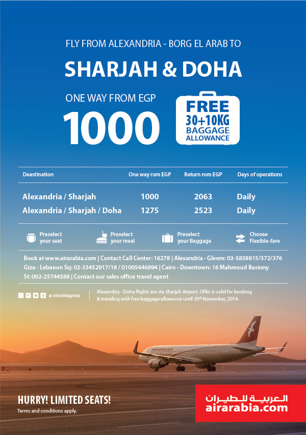 Fly from Alexandria to Sharjah & Doha from EGP 1000 one way all inclusive