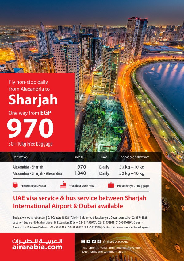 Fly non-stop daily from Alexandria to Sharjah one way from EGP 970!