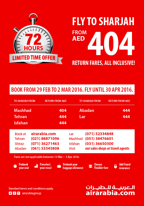 72 Hours Offer - Fly to Sharjah from AED 404