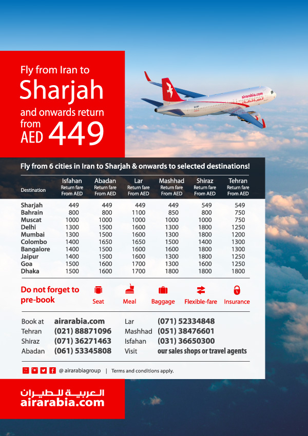 Fly from Iran to Sharjah and onwards