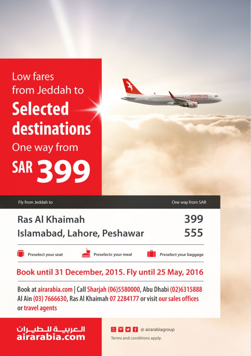 Low fares from Jeddah to Selected Destinations - One way from SAE 399