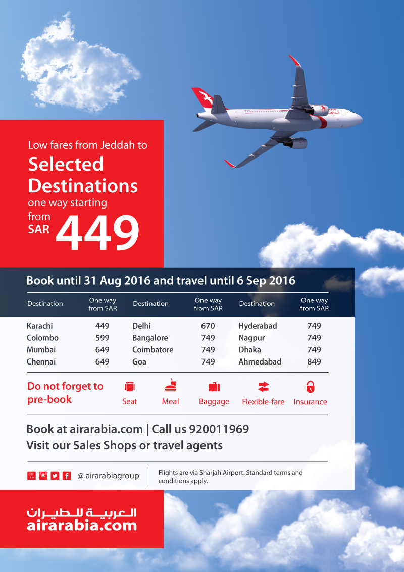 Low fares from Jeddah to selected destinations!