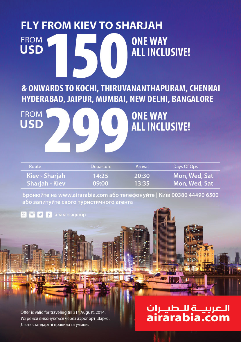 Fly from Kiev to Sharjah from USD 150 one way all inclusive and onwards to Kochi, Thiruvanthapuram, Chwnnai, Hyderabad, Jaipur, Mumbai, New Delhi, Bangalore