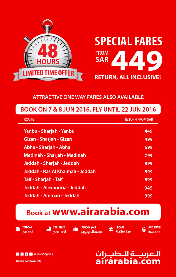 Special fares from SAR 449