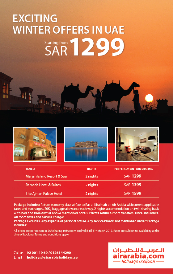 Exciting winter offers in UAE starting SAR 1299!