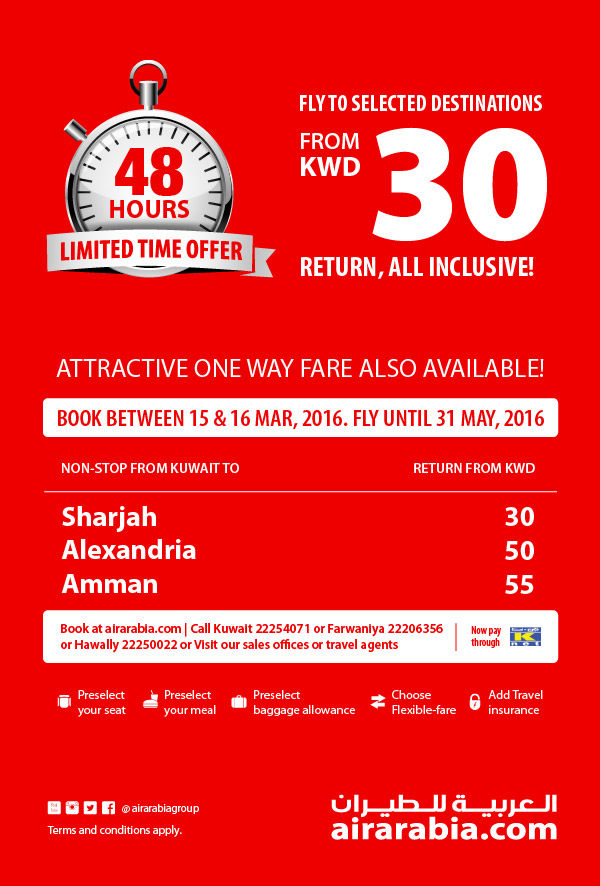 Low fares from Kuwait to Sharjah, Alexandria & Amman