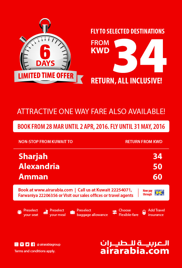 Return fare to selected destinations from KWD 34