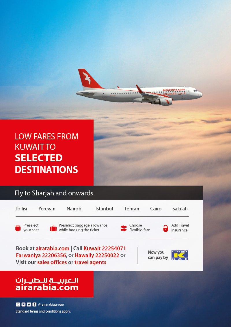Low fares from Kuwait to selected destinations!