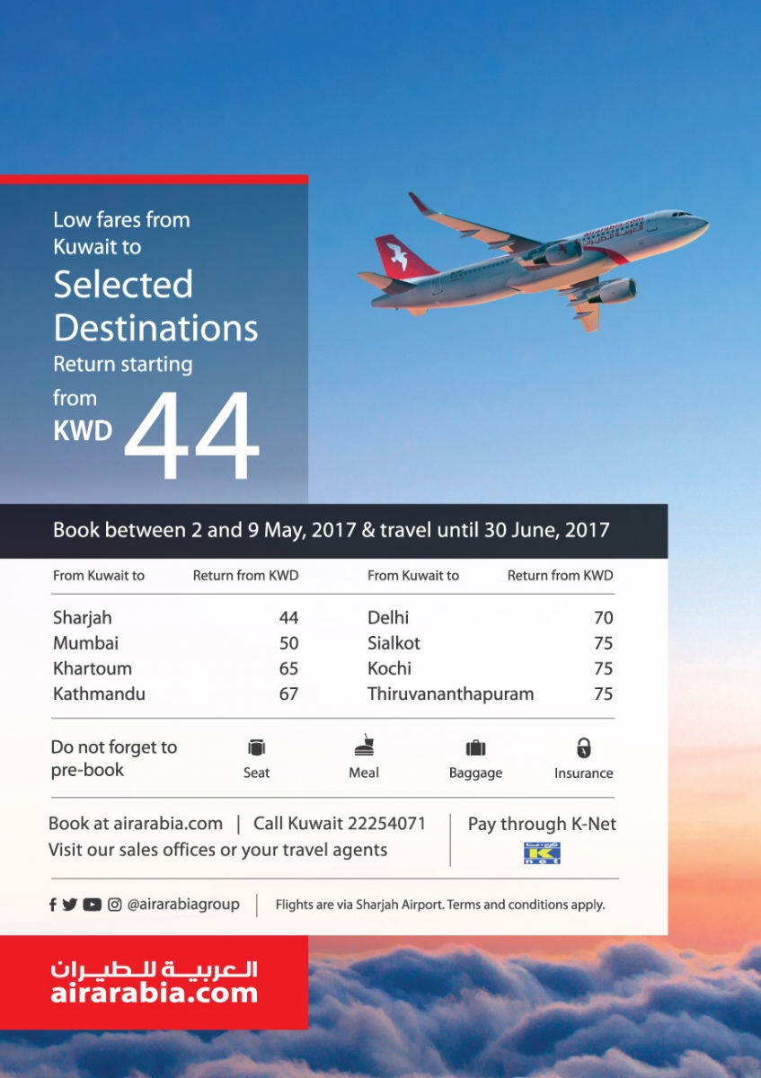 Low fares from Kuwait to selected destinations