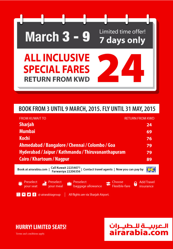Limited time offer! Fly from Kuwait to Sharjah and onwards to selected from KWD 24, return all inclusive!