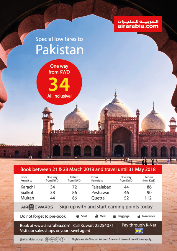 Special low fares to Pakistan