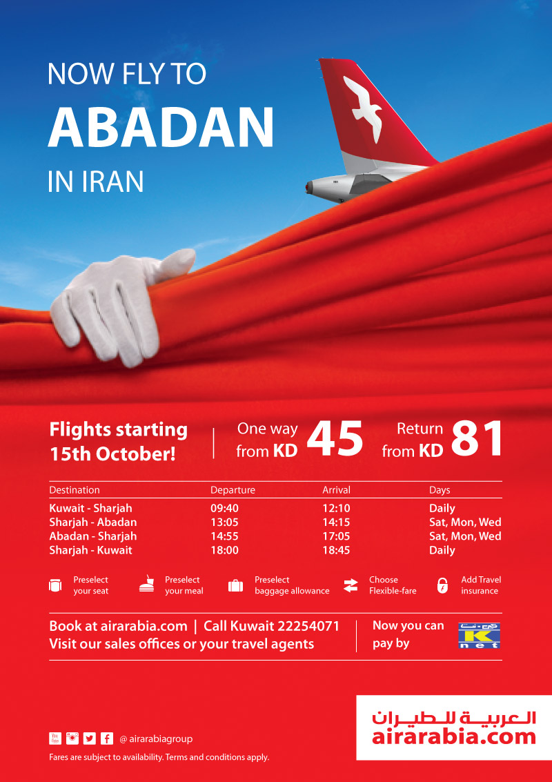Now fly to Abadan in Iran! Flights start from 15th October with fares starting from KWD 45 one way and KWD 81 return all inclusive!