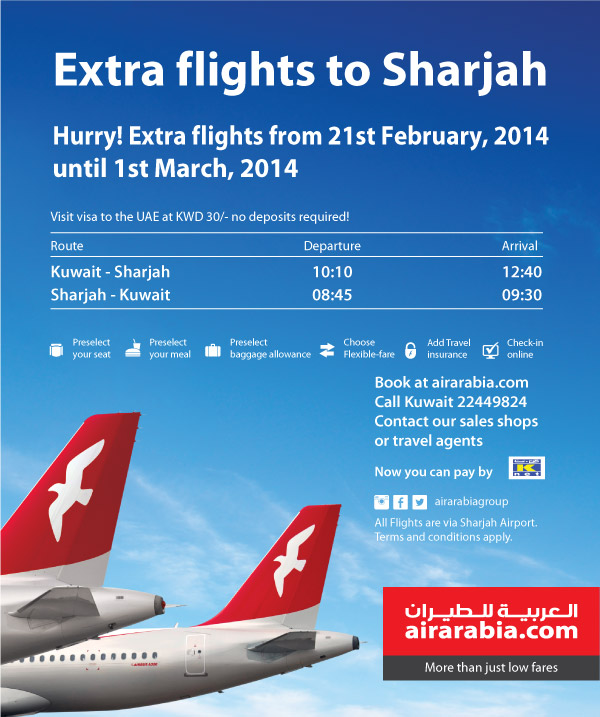 Announcing extra flights to Sharjah