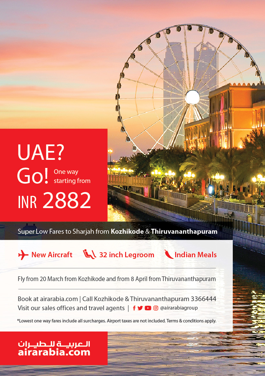 Super low fares to Sharjah