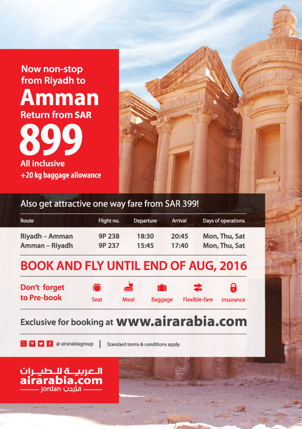 Fly non-stop from Riyadh to Amman for SAR 899 return, all inclusive!