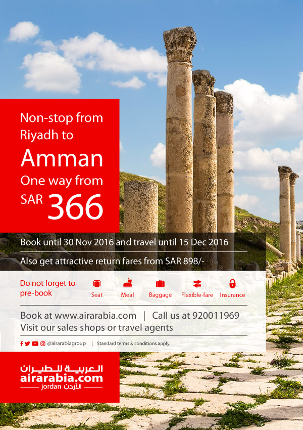 Non-stop from Riyadh to Amman