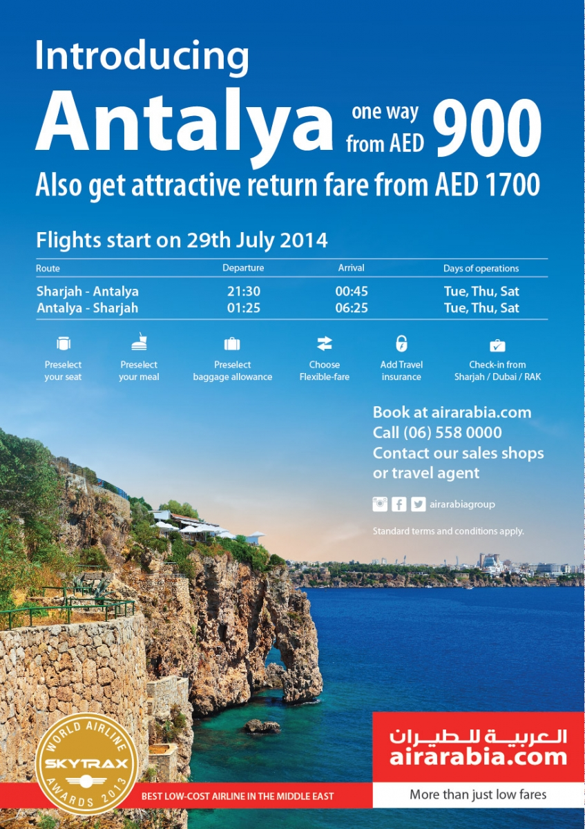 Introducing flights to Antalya one way from AED 900