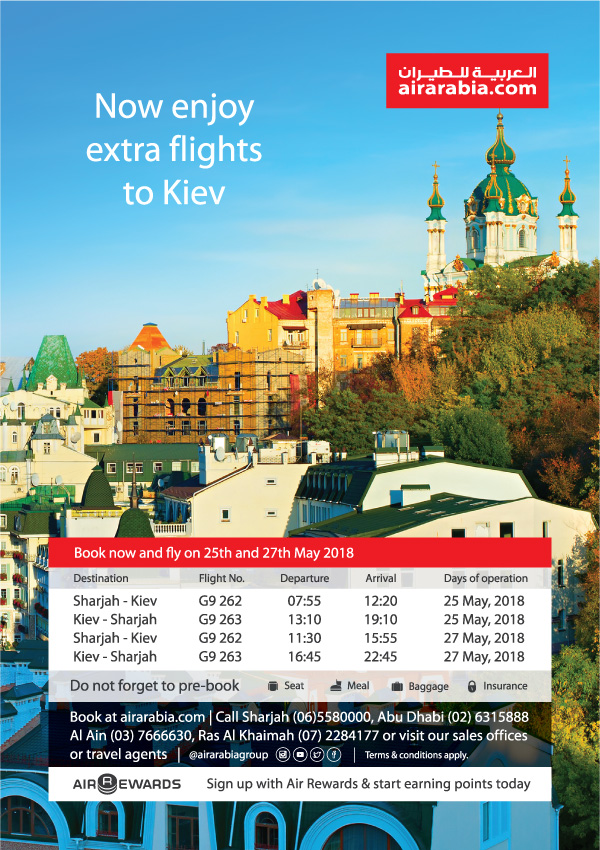 Now enjoy extra flights to Kiev