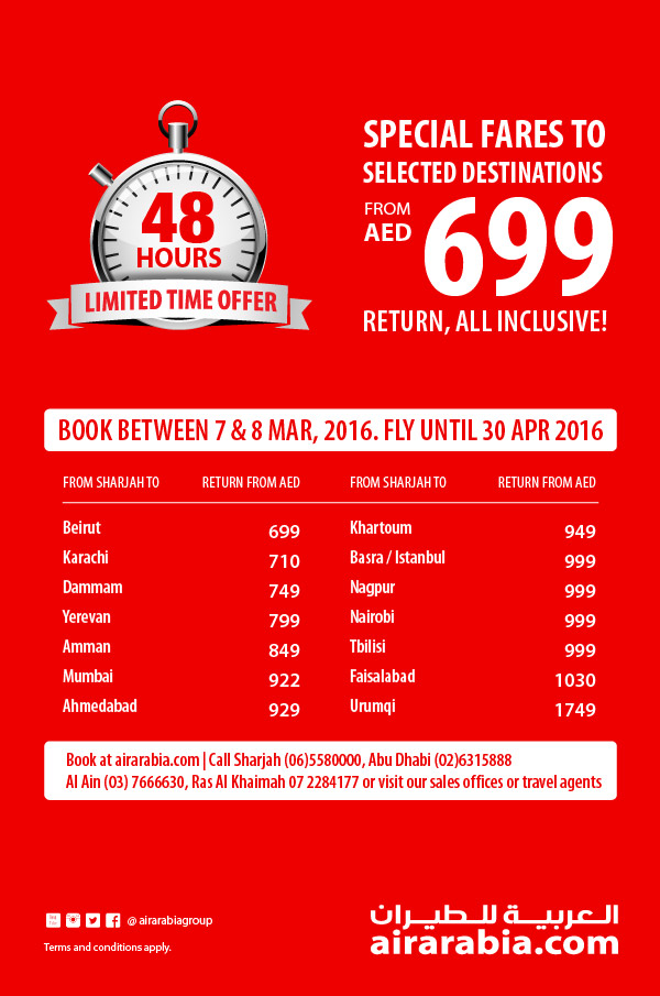 48 Hrs Offer: Low fares to selected destinations from AED 699, return