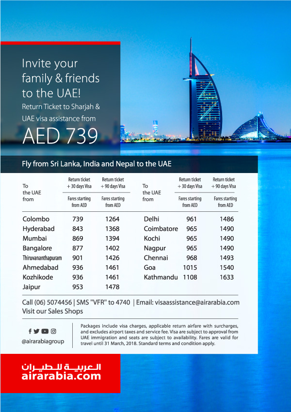 Invite your family & friends to the UAE!