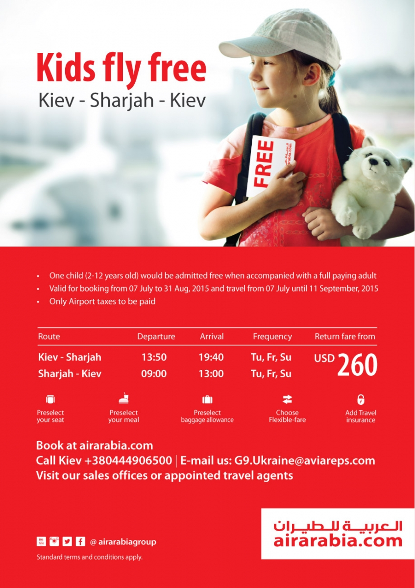 Kids fly free! | Air Arabia