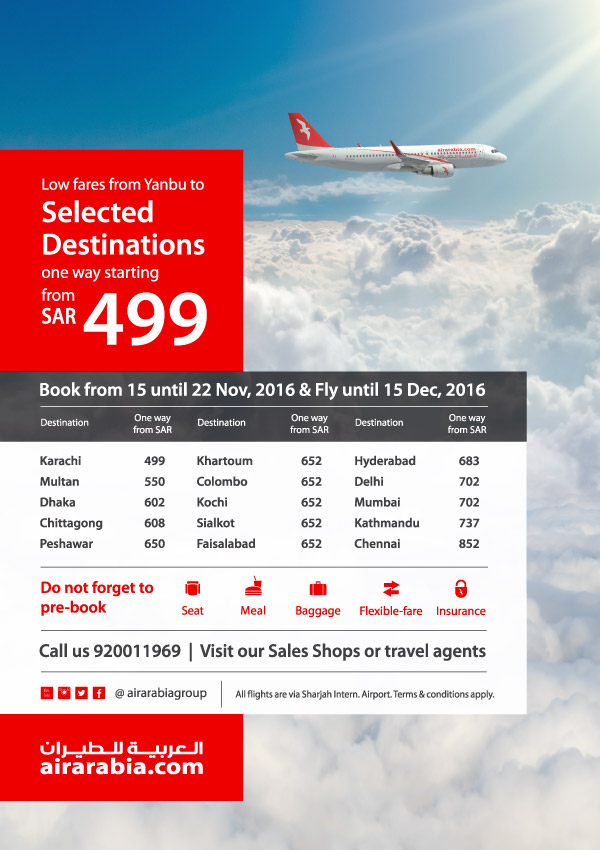 Low fares from Yanbu to selected destinations