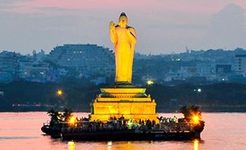 Хайдарабад