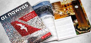 مجلة العربية للطيران