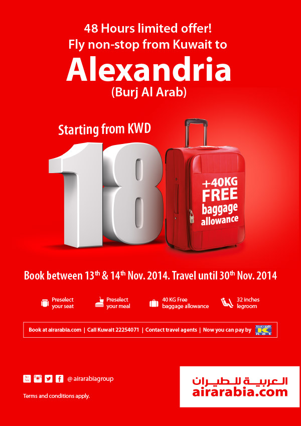 48 hours Limited time offer to Alexandria!